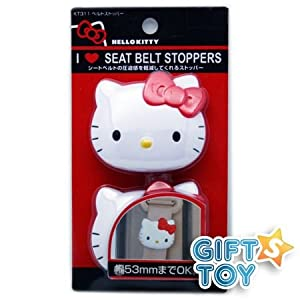 Sanrio Hello Kitty Seatbelt Clip (2pcs)