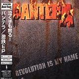 Pantera Live Mini Album