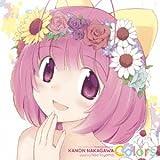 「神のみ」中川かのんの2ndアルバム「Colors」は特典満載