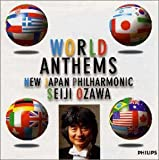 世界の国歌