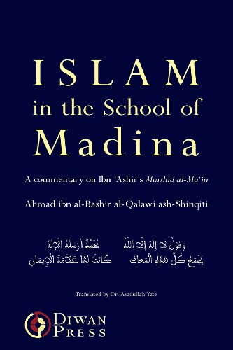 Islam in the School of Madina: Ahmad Al-Qalawi Ash-Shinqiti, Asadullah Yate: 9781908892041: Amazon.com: Books
