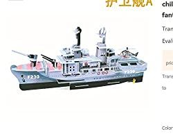 Di Grazia 3D Warship Puzzle, 4 sheets, Model Building Kit, Educational Jigsaw Puzzles for Kids - Age 4-15 years