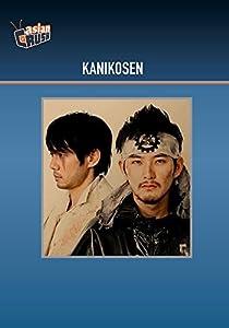 Kanikosen from Digital Media Rights