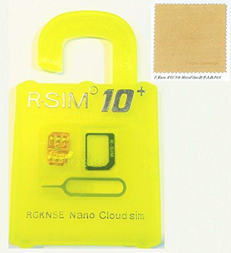 Mobile LaboAmazon即日出荷 最新 R-SIM10+For iPhone6S /6S Plus /6/ 6 Plus/5S/5C Unlock Nano-SIMロック解除アダプタ+ F.Wave オリジナル レザー調 MicroFiber お手入れクロス ( 10×10cm )セット RS YS