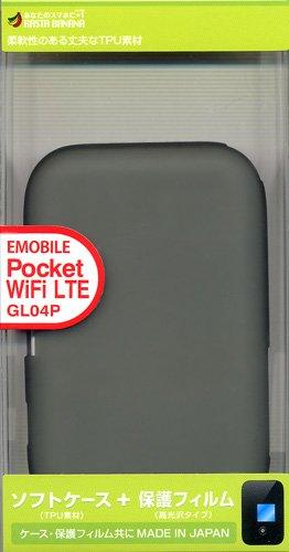 ラスタバナナ X332GL04P Pocket WiFi LTE(GL04P)専用 TPUケース ブラック