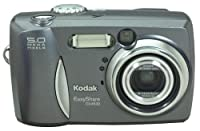 Kodak EasyShare DX4530 5MP Digital Camera w/ 3x Optical Zoom by Kodak