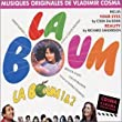 La Boum 1&2 [Korean Edition]
