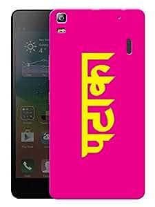 "Humor Gang Pataka Hindi Quirky - Pink Printed Designer Mobile Back Cover For ""Lenovo K3 Note - Lenovo A7000 - Lenovo A7000 Plus - Lenovo A7000 Turbo"" (3D, Matte, Premium Quality Snap On Case)"