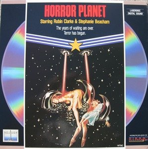 Horror Planet LASERDISC (NOT Big Discount