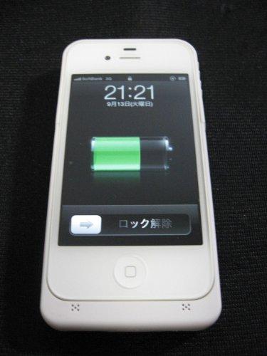 iPhone4 専用 バッテリー付き保護ケース 白 大容量1900mAh 日本語説明書付き