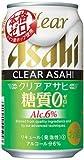 アサヒ クリアアサヒ 糖質ゼロ  350ml×24本