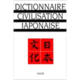 Dictionnaire de la civilisation japonaisepar Augustin Berque