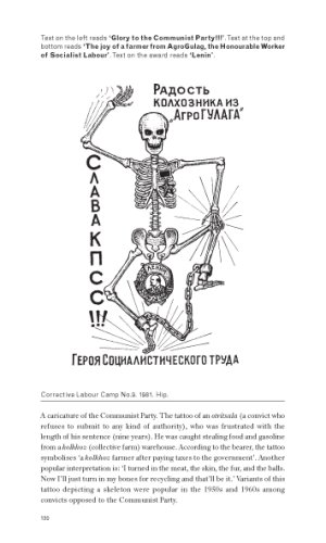 Russian Criminal Tattoo Encyclopedia Volume III: 3 at Shop Ireland