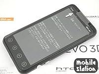 HTC EVO 3d au Unloked Japan Version by HTC