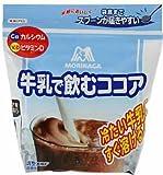 森永製菓 牛乳で飲むココア 220g (2入り)