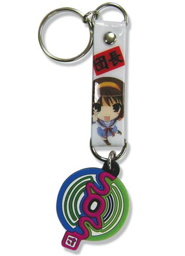 The Melancholy of Haruhi Suzumiya: Key Chain - SOS