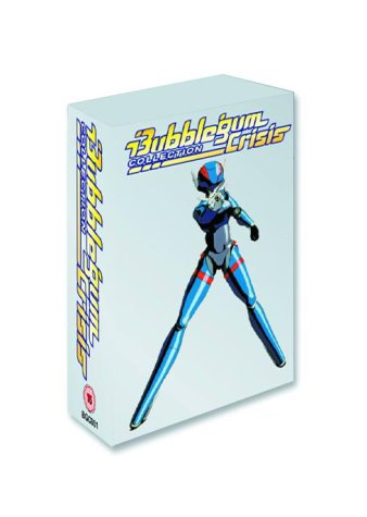Bubblegum Crisis 1 - 5 [Box Set] [DVD]