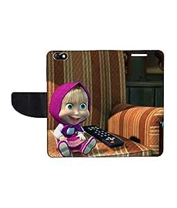 KolorEdge Printed Flip Cover For Huawei Honor 4X - Multicolor(55KeMLogo8343Honor4X)