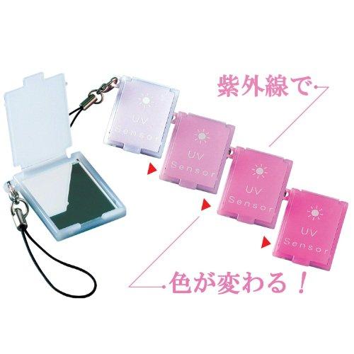 日本製 携帯コンパクトミラー
