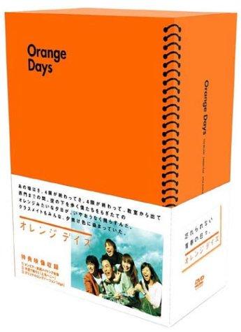 オレンジデイズ DVD-BOXの画像