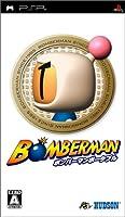 ボンバーマンポータブル