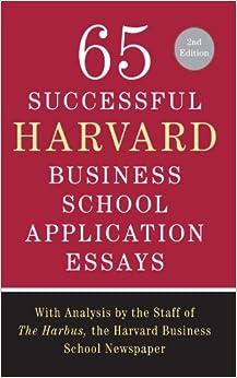 Essays | Harvard Business School | Application Periods
