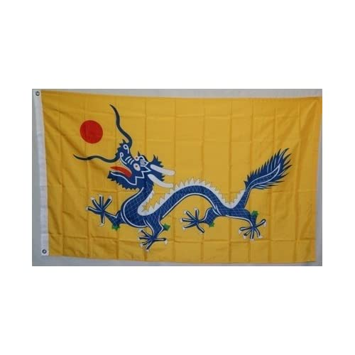 : Chinese Imperial Dragon flag - - 3x5 foot YELLOW - - China Dragon