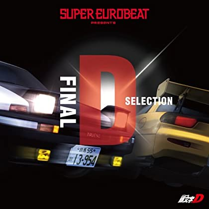 SUPER EUROBEAT presents Ƭʸ��[���˥����]D Final D Selection