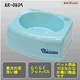 犬の足洗い機 らくらくフットバス 0805-blue