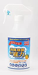 Powerful Deodorant and Disinfectant 0.13 Gallon x 1 bottle (Non-alcoholic, Non-chlorine-base, Unscented)