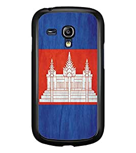 PRINTSWAG BUILDING Designer Back Cover Case for SAMSUNG GALAXY S3 MINI