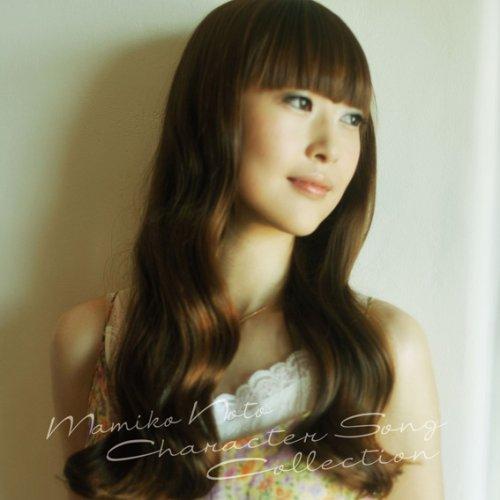 キャラクターソングコレクション MAMIKO NOTO CHARACTER SONG COLLECTION