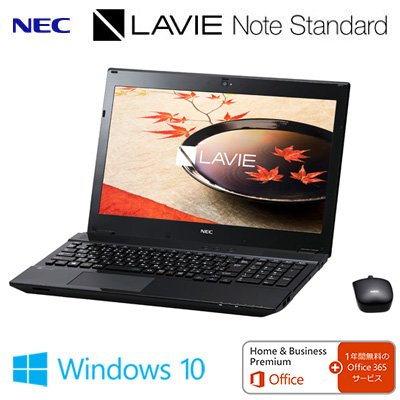 LAVIE Note Standard NS700/FAB PC-NS700FAB