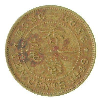 1949 Hong Kong 10 Cents -- Very Fine - 1