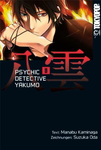 Psychic Detective Yakumo, Band 9