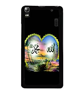 printtech Allah Muslim Quote Back Case Cover for Lenovo A7000