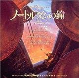 ノートルダムの鐘 ― オリジナル・サウンドトラック (日本語版)