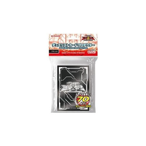 Yugioh Zeal Duelist Card Protector Black (63 x 90mm)