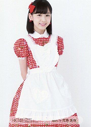 【荒巻美咲】 公式生写真 HKT48 Theater 2016.May 月別05月