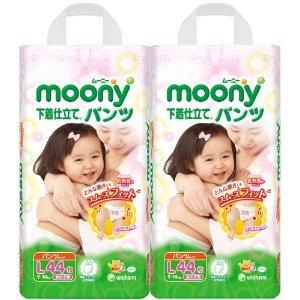 moony-pl-lot-de-2-paquets-contenant-88-couches-japonaises-pour-filles-9-14-kg