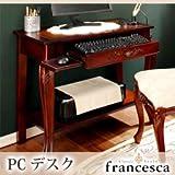 アンティーク調クラシック家具シリーズ francesca フランチェスカ:PCデスク ブラウン