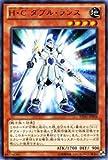 遊戯王カード 【H・C ダブル・ランス】 REDU-JP008-R 《リターン・オブ・ザ・デュエリスト》