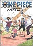 One piece. Color walk Eiichiro Oda