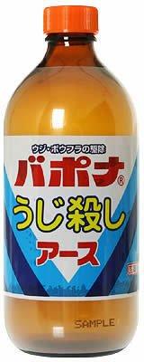 アース製薬 バポナうじ殺し 液剤 500mL