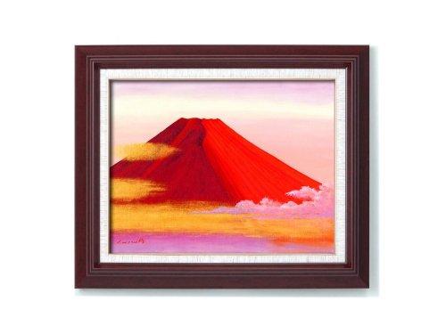 手描き油絵 丹羽勇 油絵額F6 「赤富士」/ 絵画 壁掛け のあゆわら