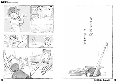 「Solatorobo それからCODAへ」 ファンブック06 NERO