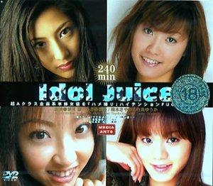 [朝河蘭 うさみ恭香 楠木さやか 白鳥ゆうか] Idol Juice