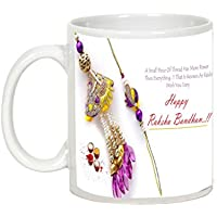 Gift For Rakhi Brother/Sister - AllUPrints The Thread Of Trust Happy Rakshabandhan White Ceramic Coffee Mug -...