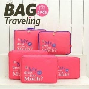 2 Days Delivery Romantic Gift Bags In Bag 5 Pcs Packing Cubes (Hot Pink) front-559354