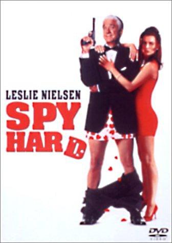 スパイ・ハード [DVD]